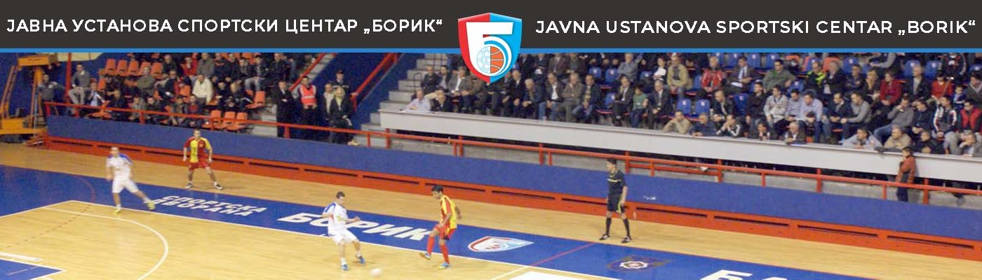 """JU Sportski centar """"Borik"""" Banja Luka"""