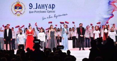 Svečana akademija povodom Dana Republike Srpske
