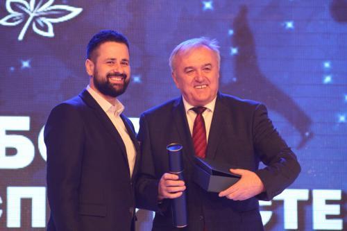 17. Избор најбољег спортисте града Бањалуке за 2018. годину